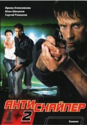Русские фильмы смотреть онлайн в хорошем качестве фильмы 2011 в hd 720