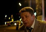 Кадр с фильма Призрак торрент 086730 эпизод 0