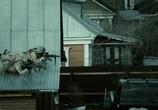 Кадр с фильма Скольжение торрент 092424 эпизод 0