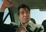 Кадр с фильма Такси 0 торрент 062006 люди 0
