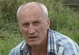 Сцена из фильма Против течения (2004) Против течения сцена 14