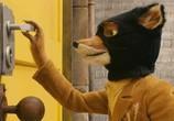Сцена из фильма Бесподобный мистер Фокс / Fantastic Mr. Fox (2009) Бесподобный мистер Фокс сцена 2