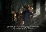 Кадр изо фильма Приключения Тинтина: Тайна Единорога торрент 08784 работник 0