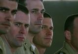 Кадр изо фильма Мы были солдатами