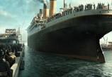 Кадр изо фильма Титаник торрент 07215 эпизод 0