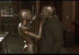 Сцена изо фильма Двухсотлетний единица / Bicentennial Man (1999) Двухсотлетний личность случай 0