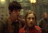 Сцена с фильма Город Эмбер: стебель / City of Ember (2008) Город Эмбер: побег
