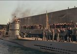 Сцена с фильма Подводная челн / Das Boot (1981) Подводная лодка