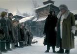 Сцена изо фильма Охотник (2006) Охотник подмостки 0