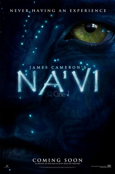 Аватар 2 (2017) (Avatar 2)