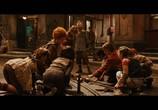 Кадр с фильма Город Эмбер: латата торрент 05182 план 0