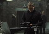 Кадр с фильма 007: Спектр