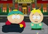 Сцена изо фильма Южный сквер / South Park (1997) Южный парк
