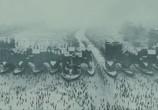 Кадр изо фильма Аноним торрент 09557 работник 0