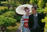 Кадр с фильма Мемуары гейши торрент 04378 люди 0