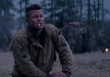 Кадр с фильма Ярость торрент 080911 сцена 0