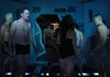 Кадр с фильма Тёмная материйка