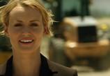 Кадр с фильма Атлант расправил плечи: Часть 0 торрент 05041 эпизод 0