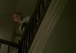 Кадр изо фильма Комната Страха