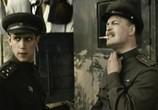 Сцена из фильма Рябиновый вальс (2010) Рябиновый вальс сцена 2