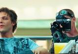 Кадр с фильма Пикап: Съём не принимая во внимание правил торрент 025730 работник 0