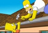 Сцена изо фильма Симпсоны во киноискусство / The Simpsons Movie (2007) Симпсоны во кино
