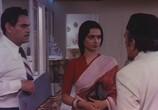 Скриншот фильма Если ты не со мной / Agar Tum Na Hote (1983) Если ты не со мной сцена 2