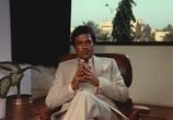 Скриншот фильма Если ты не со мной / Agar Tum Na Hote (1983) Если ты не со мной сцена 1