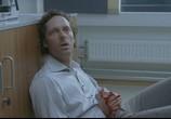 Сцена с фильма Неуместный смертный / Den Brysomme mannen (2006) Неуместный человек