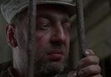 Сцена с фильма Полуночный стрела / Midnight Express (1978) Полуночный стрела зрелище 0