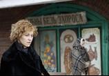 Сцена из фильма Морфий (2008) Морфий