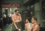 Сцена из фильма Добровольцы (1958) Добровольцы сцена 1