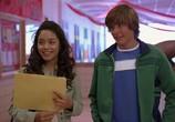 Сцена с фильма Классный представление / High School Musical (2006) Классный представление явление 0
