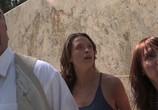Кадр с фильма Скайлайн торрент 08422 ухажер 0