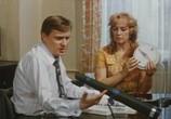 Сцена из фильма Где это видано, где это слыхано (1973) Где это видано, где это слыхано сцена 7