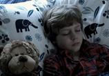 Кадр с фильма Астрал