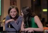 Сцена из фильма Как выйти замуж за миллионера (2012) Как выйти замуж за миллионера сцена 1