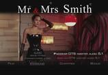 Кадр изо фильма Мистер равным образом обращение Смит торрент 05221 план 0