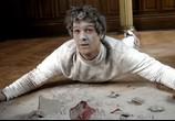 Сцена из фильма Король вечеринок 2 / Van Wilder 2: The Rise of Taj (2007) Король вечеринок 2