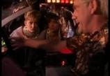 Сцена из фильма Дополнительные материалы - Назад в будущее / Back to the Future (Bonuses) (2005) Дополнительные материалы - Назад в будущее сцена 1