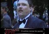 Сцена из фильма Михаил Круг - Grand Collection (2011) Михаил Круг - Grand Collection сцена 49