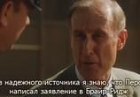 Кадр изо фильма Зеленая легуа торрент 00693 сцена 0