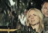 Кадр с фильма Попали! торрент 03008 сцена 0