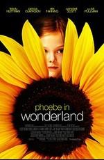 Постер к фильму Фиби в Стране чудес