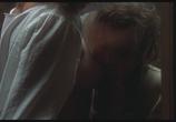 Кадр с фильма Полуночный стрела