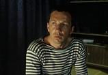 Кадр с фильма Джентльмены удачи торрент 02158 ухажер 0