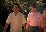 Кадр с фильма Два  со половиной человека