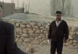 Кадр изо фильма Забивание камнями Сорайи М. торрент 01722 мужчина 0