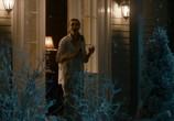 Кадр изо фильма Дом грёз торрент 001777 любовник 0