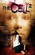 Постер к фильму Клетка 2